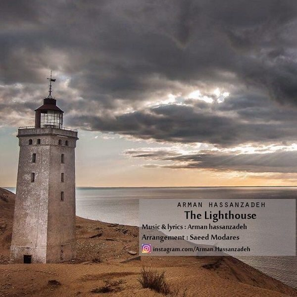 Arman Hasanzadeh - The Lighthouse