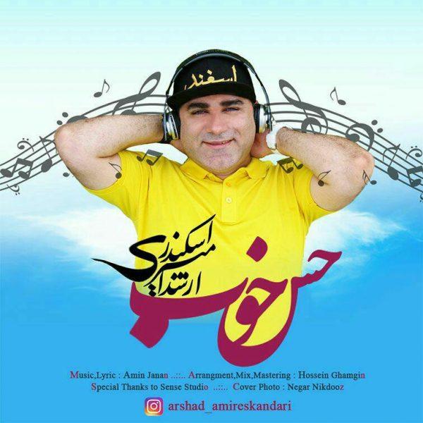 Arshad Amireskandari - Hese Khoob