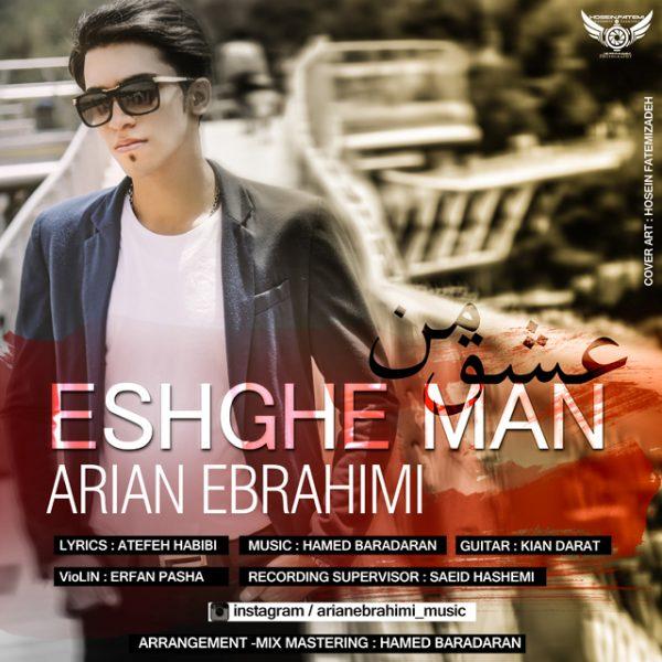 Aryan Ebrahimi - Eshghe Man