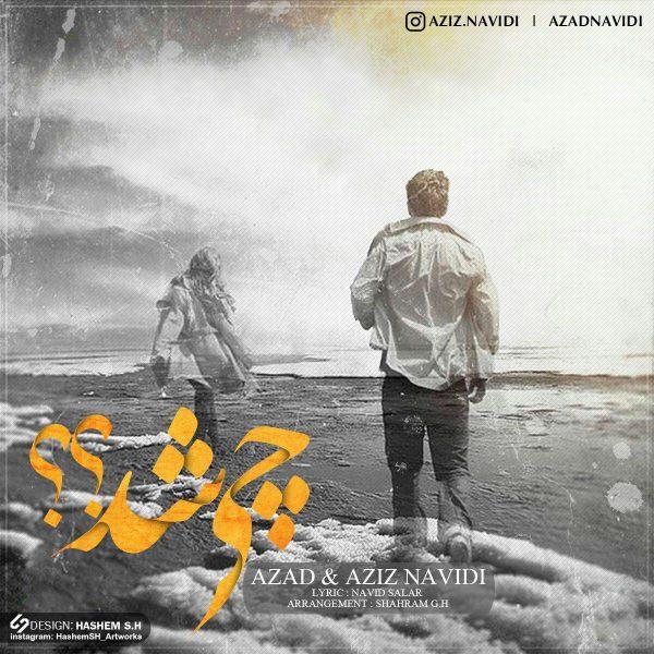 Azad & Aziz Navidi - Chi Shod