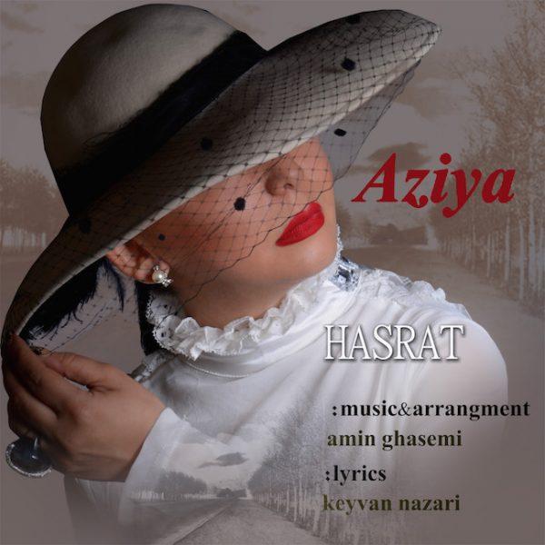 Aziya - Hasrat