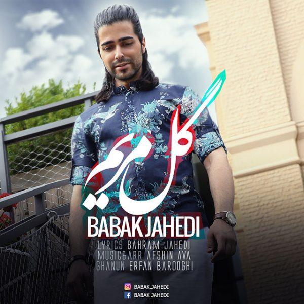 Babak Jahedi - Gole Maryam