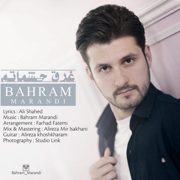 Bahram Marandi - Gharghe Cheshmatam