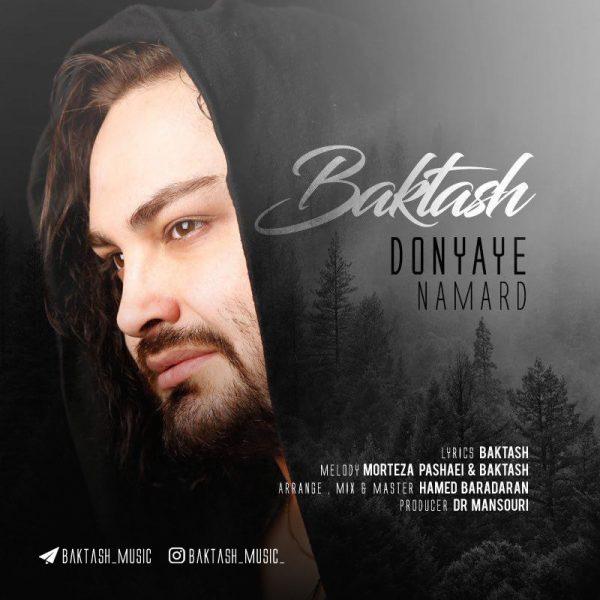 Baktash - Donyaye Namard
