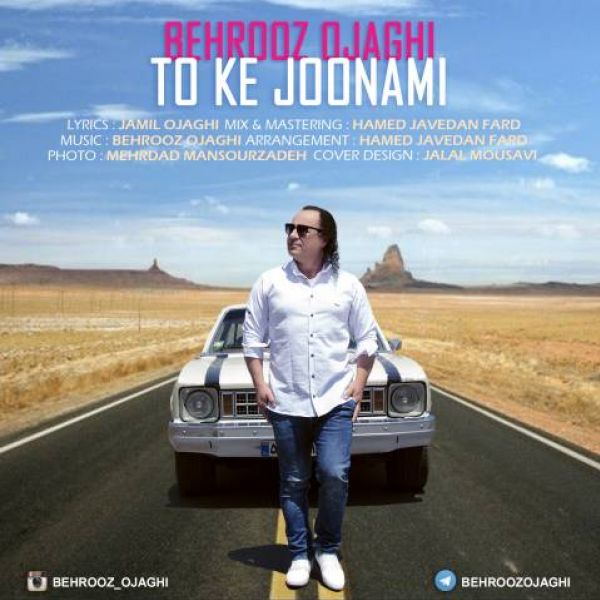 Behrooz Ojaghi - To Ke Joonami