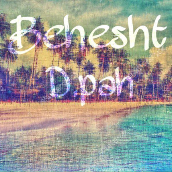 D Pah - Behesht