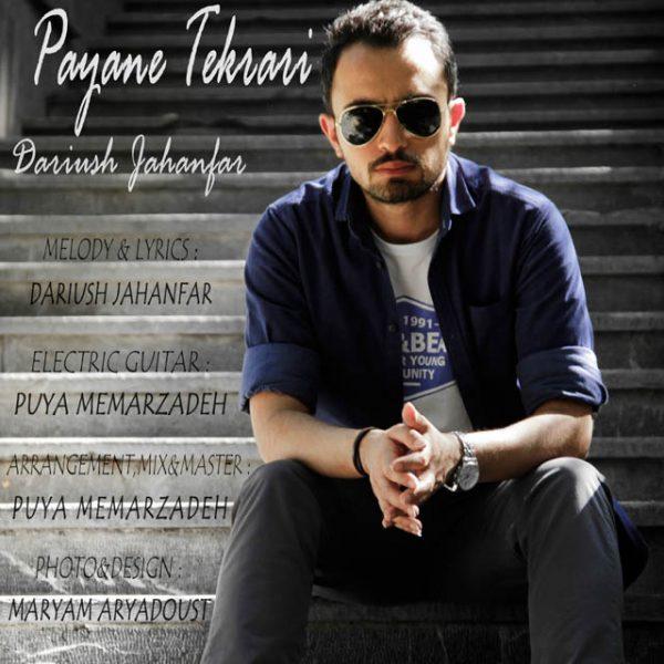 Dariush Jahanfar - Payane Tekrari