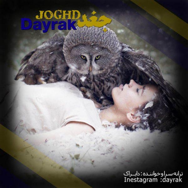 Dayrak - Joghd
