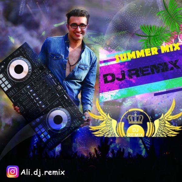Deejay Remix - Summer Mix