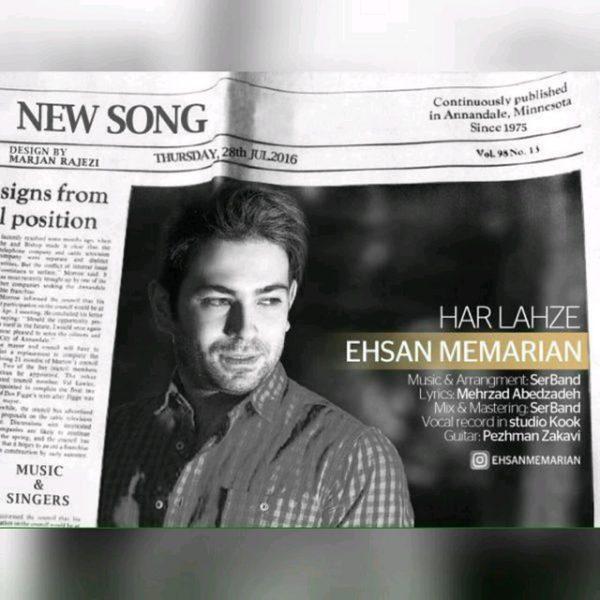 Ehsan Memarian - Har Lahze