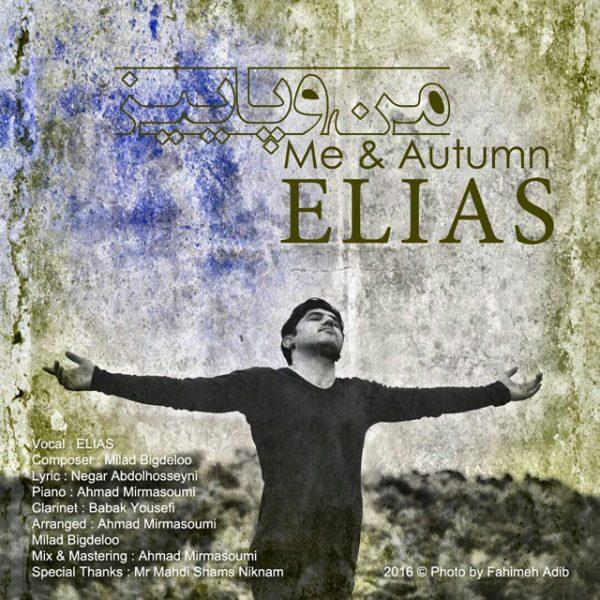 Elias - Man O Paeiz