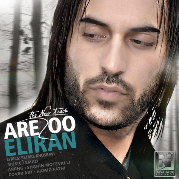 Eliran - Arezoo