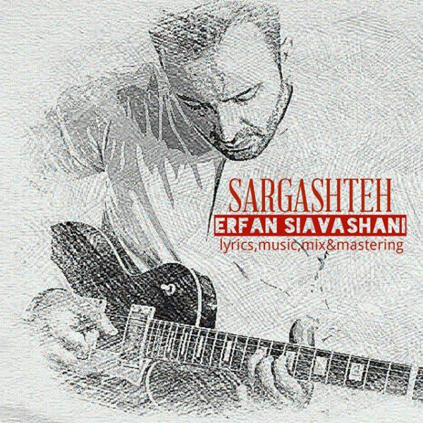 Erfan Siavashani - Sargashteh