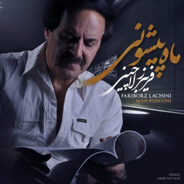 Fariborz Lachini - Mah Pishooni (Piano Version)