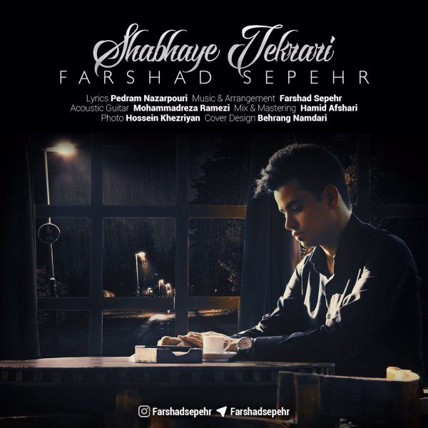 Farshad Sepehr - Shabhaye Tekrari