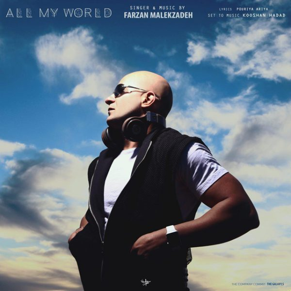 Farzan Malekzadeh - All My World