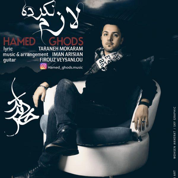 Hamed Ghods - Lazem Nakarde