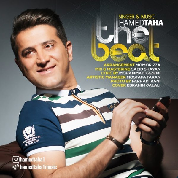 Hamed Taha - The Beat