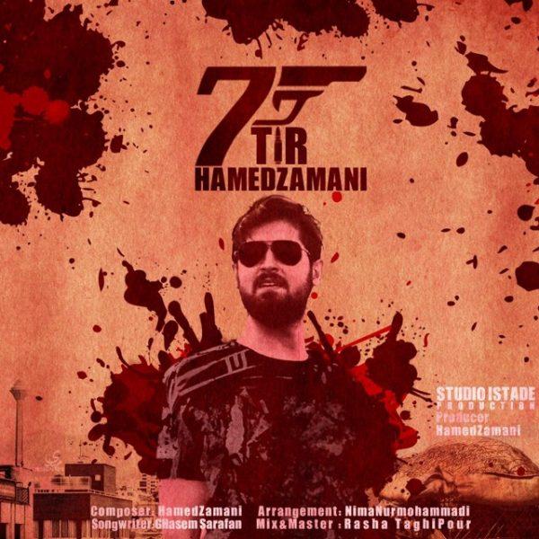 Hamed Zamani - 7Tir