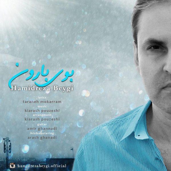 Hamidreza Beygi - Bouye Baroon