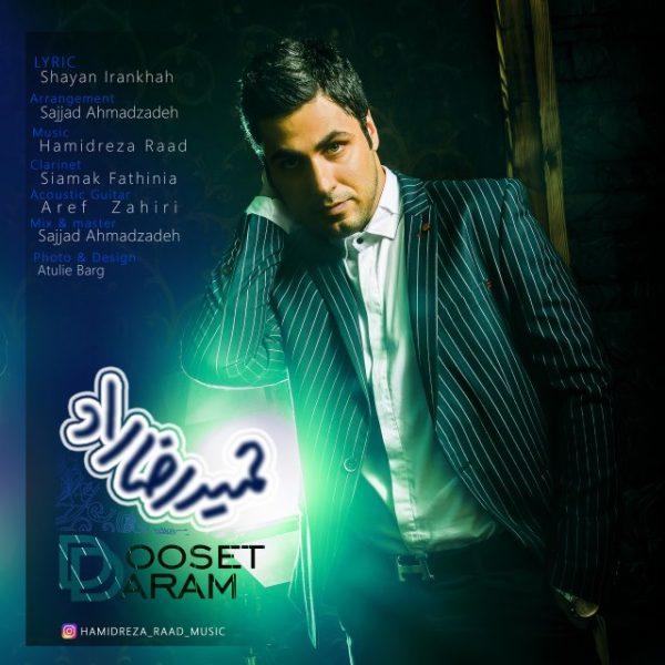 Hamidreza Raad - Dooset Daram