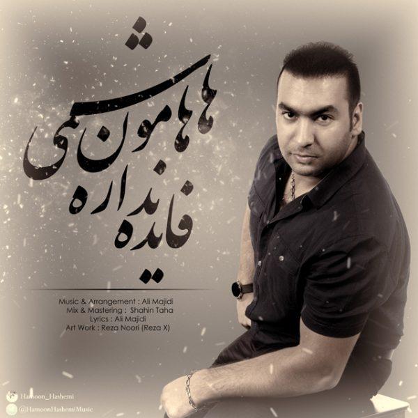 Hamoon Hashemi - Fayde Nadare