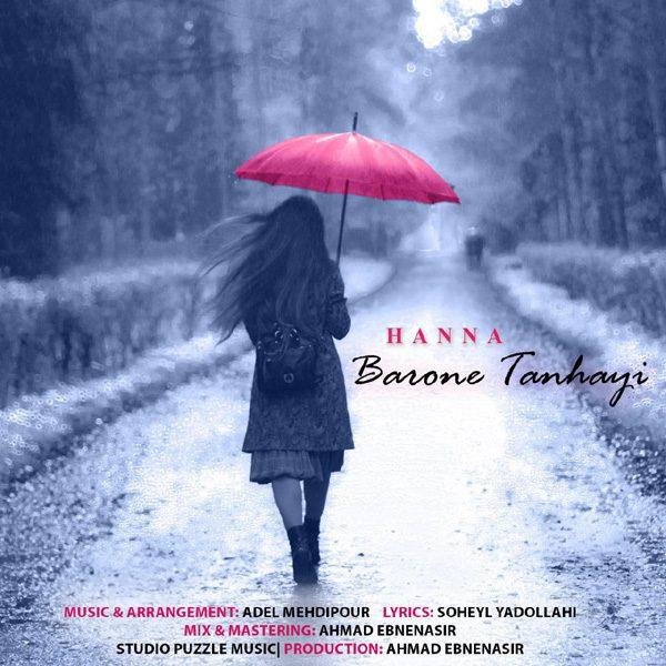 Hanna - Barone Tanhayi