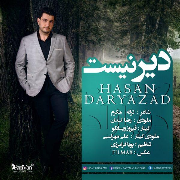 Hasan Daryazad - Dir Nist