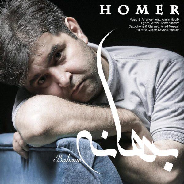 Homer - Bahane