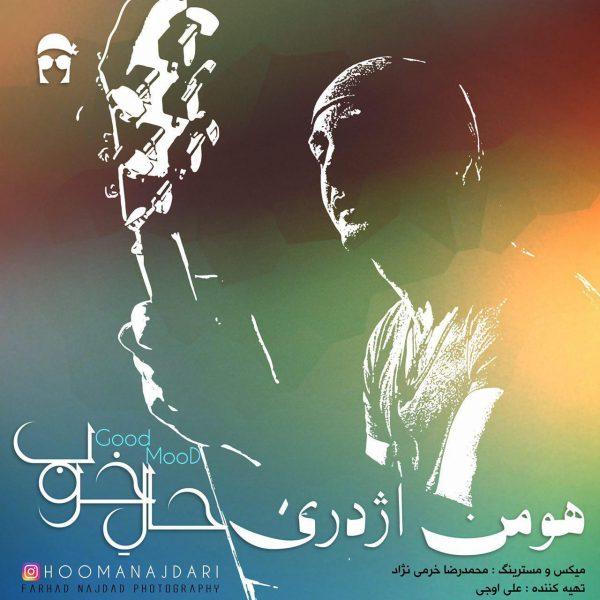 Hooman Ajdari - Hale Khoob
