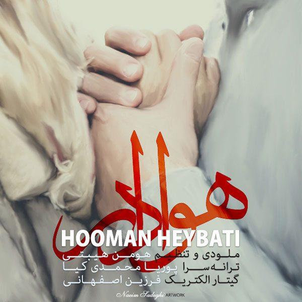 Hooman Heybati - Havadaar