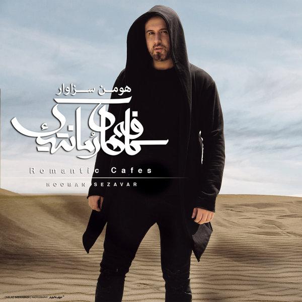 Hooman Sezavar - Bebakhshid
