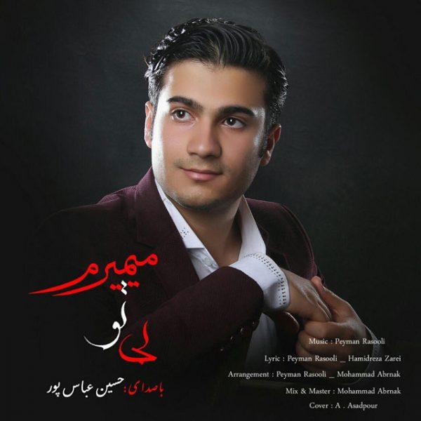 Hossein Abbaspour - Bi To Mimiram
