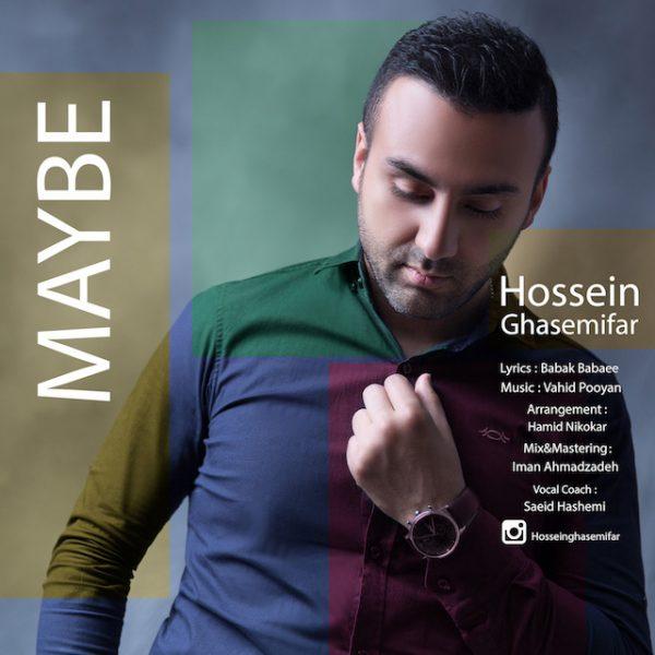 Hossein Ghasemifar - Shayad