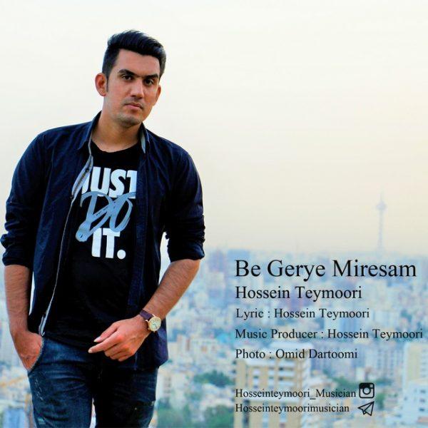 Hossein Teymoori - Be Gerye Miresam