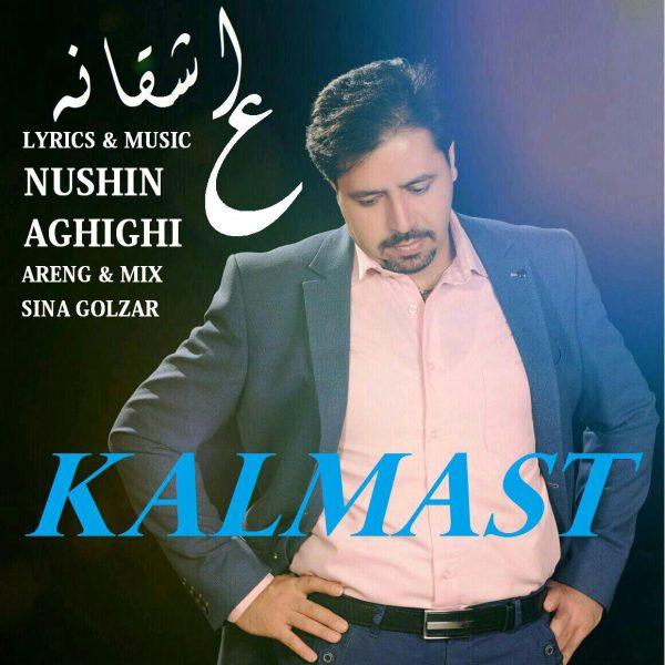 Kalmast - Asheghane