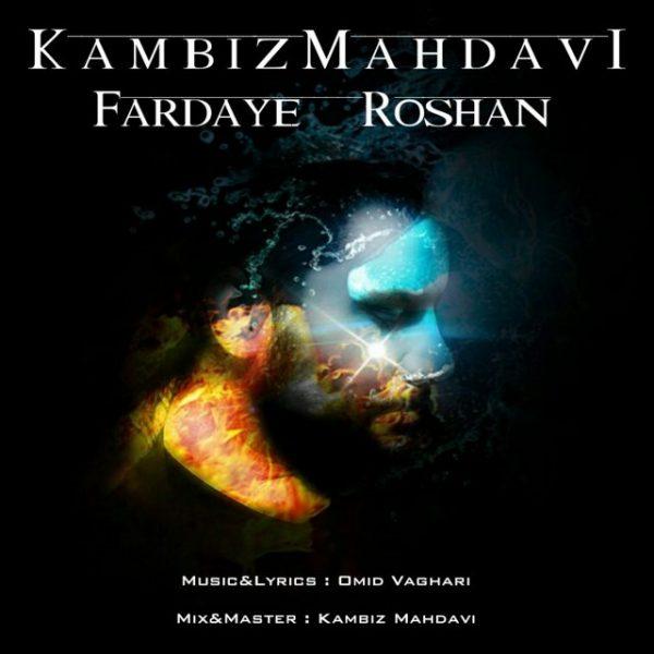 Kambiz Mahdavi - Fardaye Roshan