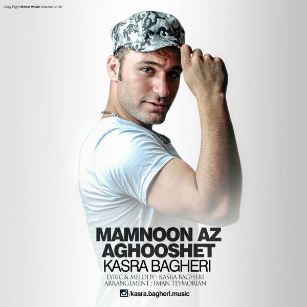 Kasra Bagheri - Mamnoon Az Aghooshet