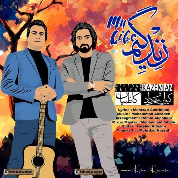 Keivan & Mehrdad Kazemian - Zendegim