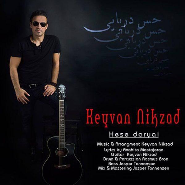 Keyvan Nikzad - Hese Daryai