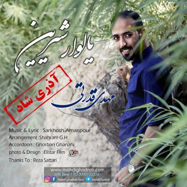Mahdi Ghodrati - Yalvar Sherin