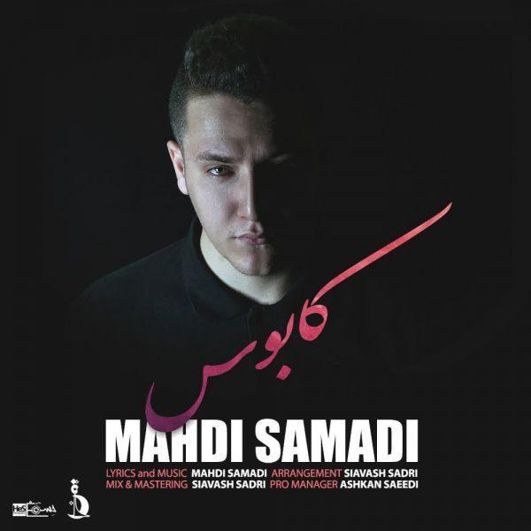 Mahdi Samadi - Kaboos