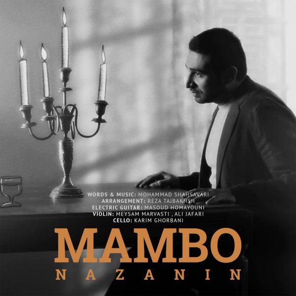 Mambo Band - Nazanin