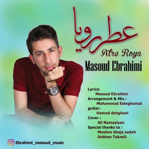 Masoud Ebrahimi - Atre Roya