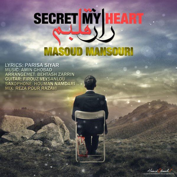 Masoud Mansouri - Raze Ghalbam