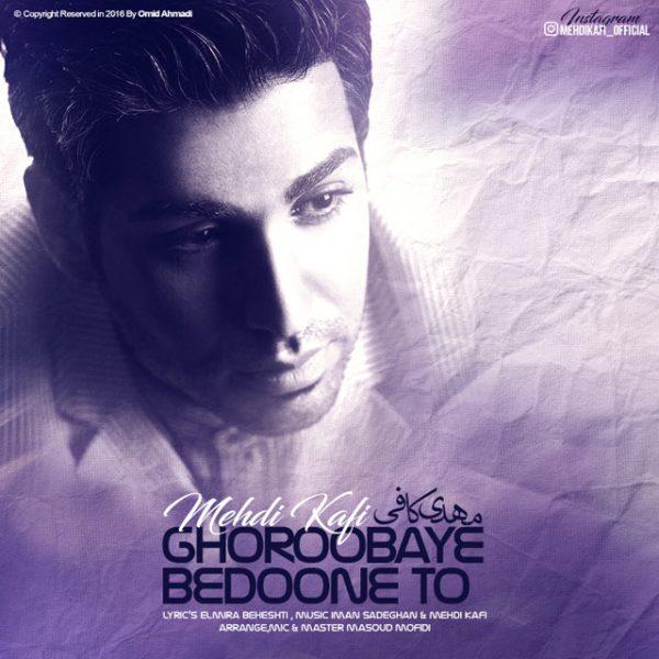 Mehdi Kafi - Ghoroubaye Bedone To