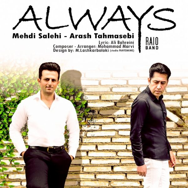 Mehdi Salehi & Arash Tahmasebi - Always