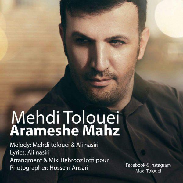 Mehdi Tolouei - Arameshe Mahz