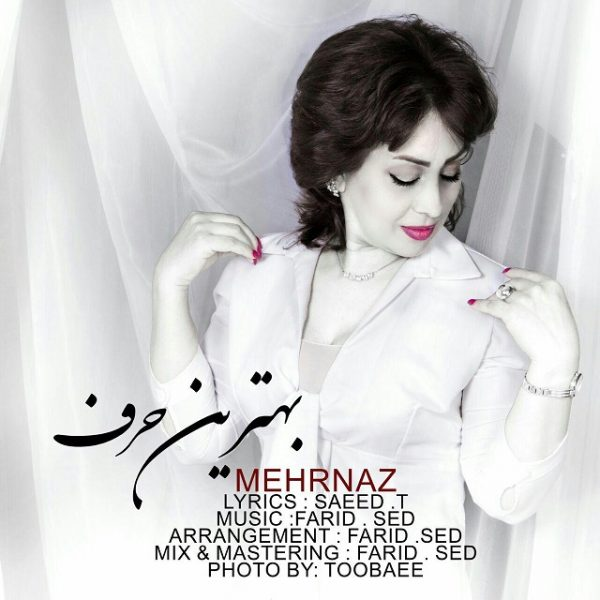Mehrnaz - Behtarin Harf