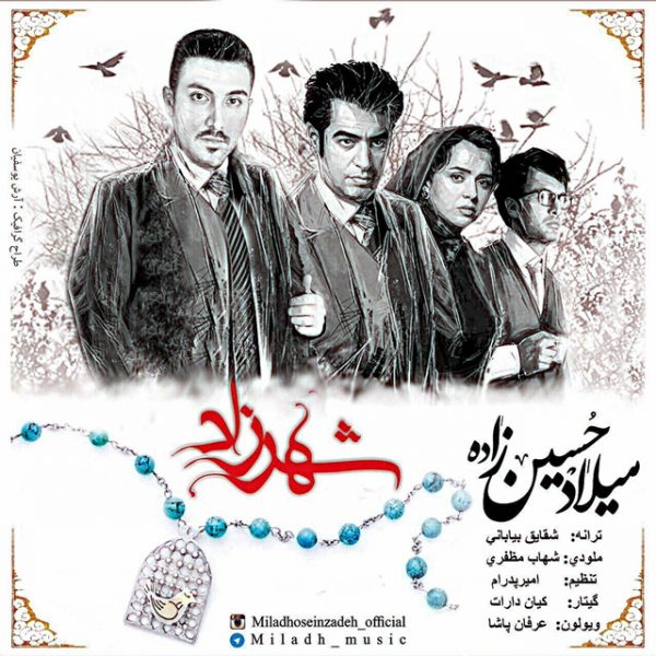 Milad Hosseinzadeh - Shahrzad